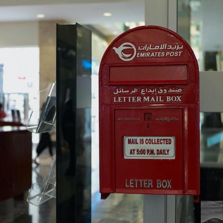 Abu Dhabi Mailbox