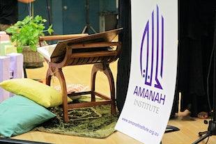 événement - Amanah Graduation